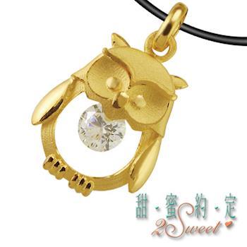 【甜蜜約定】可愛動物純金女墬5702