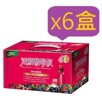 【白蘭氏】活顏馥莓飲84瓶