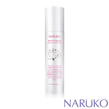 NARUKO牛爾 森玫瑰水立方晶凍精華化妝水EX