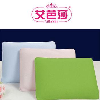 艾芭莎3D粉彩透氣水晶枕