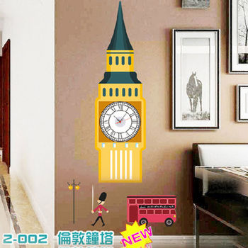 窩自在★韓版_新款DIY創意雙拼壁貼時鐘-倫敦鐘塔(附靜音機芯)