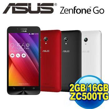 華碩ASUS  Zenfone Go 16GB/2GB 5吋平民智慧機 ZC500TG -送原廠視窗皮套+專用2.5D鋼化玻璃貼 +汽車出風口手機支架