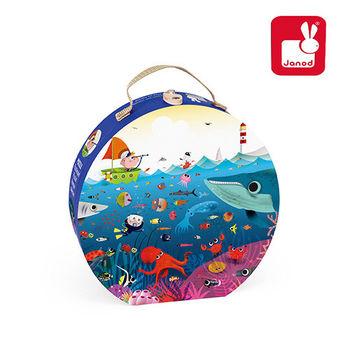 法國Janod創意兒童智玩-厚片拼圖-海底世界(100片)