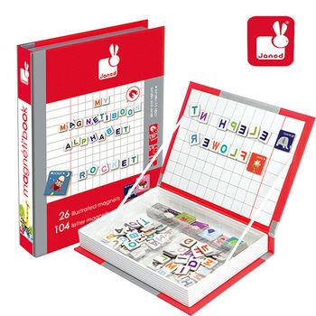 法國Janod創意兒童智玩-磁鐵遊戲書-英文字母拼字