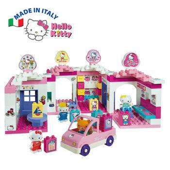 【義大利Unico】Hello Kitty-歡樂商店街組
