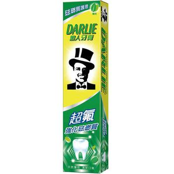黑人牙膏250g(12支裝)