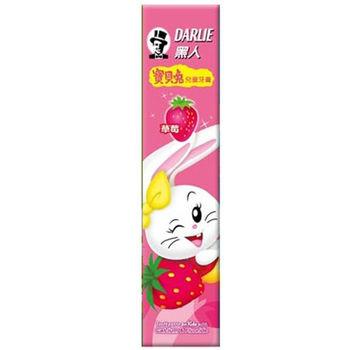 黑人兒童牙膏(草莓)40G*6支
