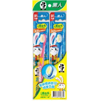 黑人寶貝兔牙刷2入*3組