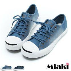 Miaki帆布鞋學院必敗平底休閒包鞋(淺藍色/深藍色)