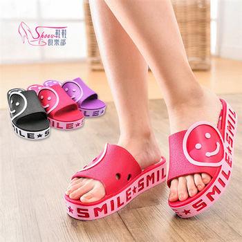 【Shoes Club】【200-3199】卡哇依陽光微笑沙灘厚底防水拖鞋.3色 黑/酒紅/深紫