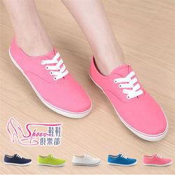 ShoesClub189-C635台灣製MIT俏皮經典百搭圓頭休閒帆布鞋5色白/桃/綠/藍/深藍