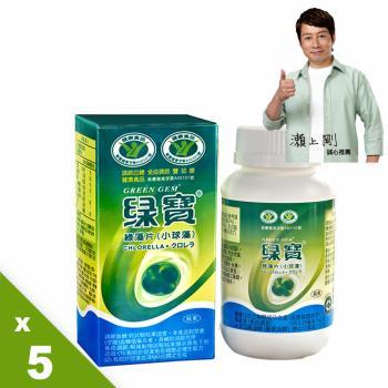 【綠寶】健字綠藻片5瓶(360粒/瓶)+50粒每日保健組
