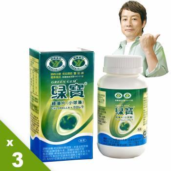 【綠寶】健字雙認證綠藻片3瓶(360錠/瓶)贈30粒組