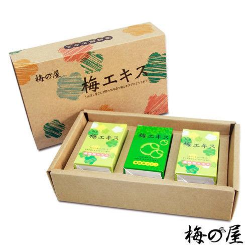 【梅乃屋】梅精禮盒青梅精*1+粒狀青梅精*2+盒裝粒裝青梅精
