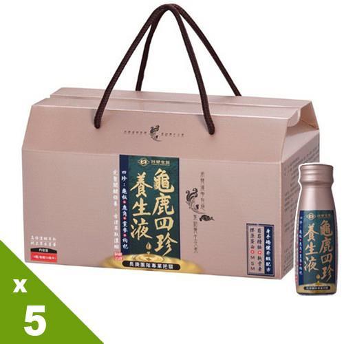 【台塑生醫】龜鹿四珍養生液(50ml*14瓶/盒) 5盒/組