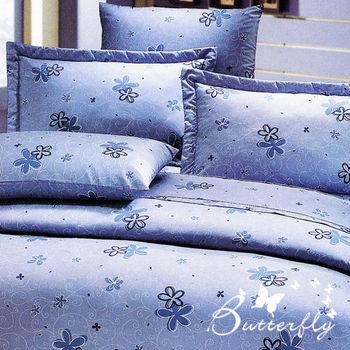 BUTTERFLY(漫步花雨-藍)雙人加大四件式被套床包組