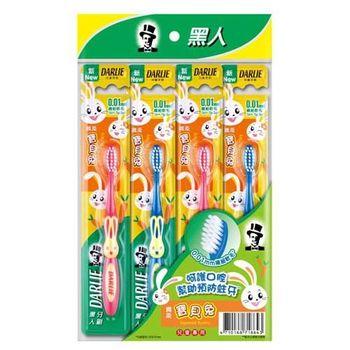 黑人纖柔寶貝兔兒童牙刷4入*3組