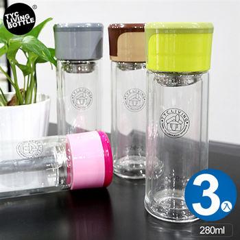 【TYC LIVING】丹尼爾隔熱雙層玻璃瓶280ml-3入 (四色可選)
