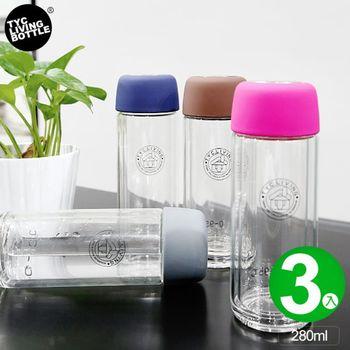 【TYC LIVING】夏綠蒂隔熱雙層玻璃瓶230ml-3入 (四色可選)