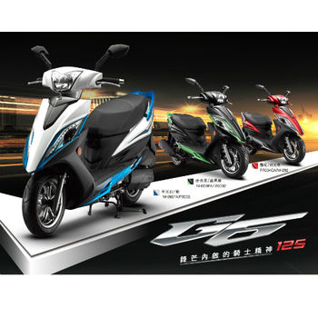 KYMCO 光陽機車 新G6 125 新式樣雙碟版(2016新車)12期