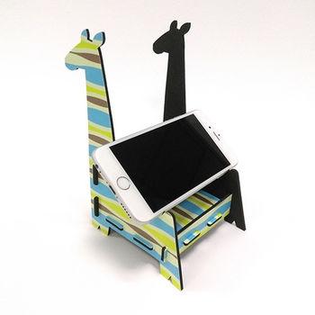[imSTONE石頭紙禮品] 長頸鹿便條紙座2.0 手機座/桌上收納/DIY