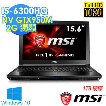 MSI 微星 GL62 6QE-859TW 15.6吋 i5-6300HQ GTX950M 2G獨顯 1TB大容量 電競筆電