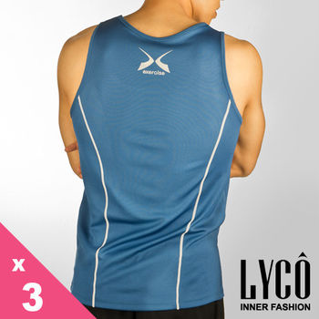 LYCO男背心‧P吸排運動背心三件組