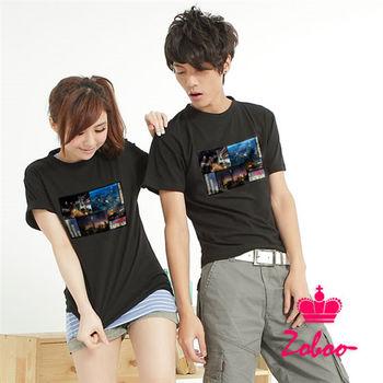 【Zoboo】台灣夜之美旅棉短袖T恤  XS-4XL