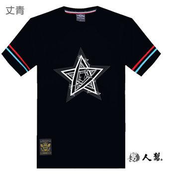 【男人幫大尺碼】雙袖條紋星星騰蔓圖鴨純棉T恤  2XL-4XL
