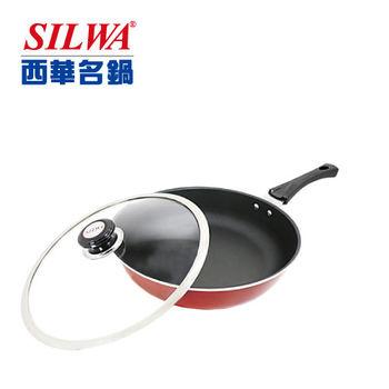 《西華Silwa》曾國城代言 - 30cm厚釜導磁不沾平底鍋