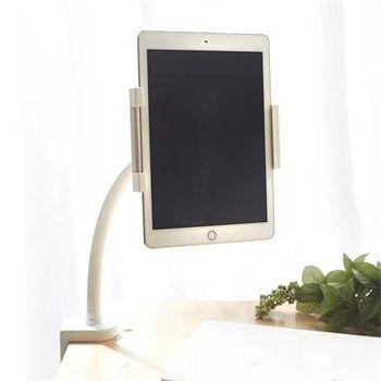 【Mounting Dream】鋁合金平板桌用支架(平板支架、平板小幫手)
