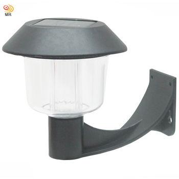 月陽彎月型太陽能燈充電自動光控LED庭園燈壁燈(5004C)
