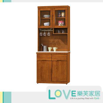 【LOVE樂芙】凱西柚木2.7尺石面餐櫃/台灣製