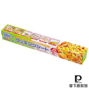 【日本Pearl Life】烘焙紙捲(30cmx5m)