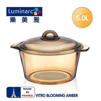 法國【樂美雅】Blooming 5.0L微晶透明萬用鍋