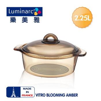 法國【樂美雅】Blooming 2.25L微晶透明萬用鍋