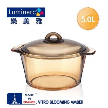 法國【樂美雅】Blooming 5.0L微晶透明鍋