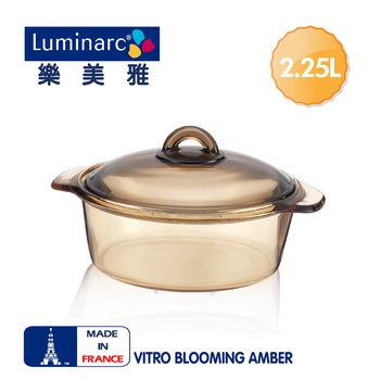 法國【樂美雅】Blooming 2.25L微晶透明鍋