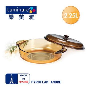 法國【樂美雅】Pyroflam 2.25L微晶透明萬用鍋