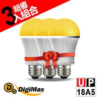 DigiMax★UP-18A5 LED驅蚊照明燈泡 3入