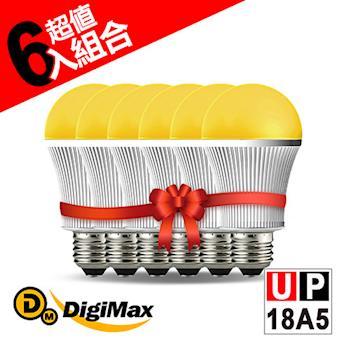 DigiMax★UP-18A5 LED驅蚊照明燈泡 6入