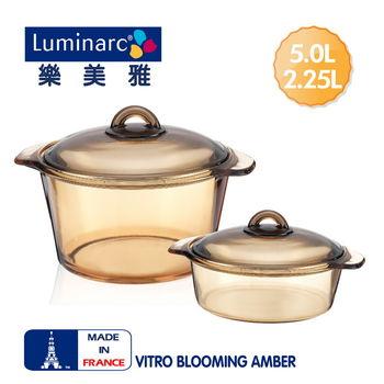 法國【樂美雅】Blooming 微晶透明鍋具組2.25L+5.0L