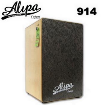 【Alipa 台灣品牌】經典款Cajon 調整式全響線木箱鼓 台灣製造(NO.91系列)