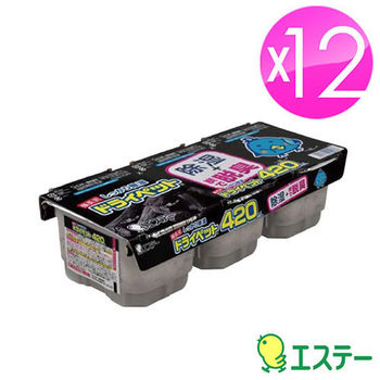 ST雞仔牌 備長炭除濕脫臭盒(420mlx3入) 12組ST-909711