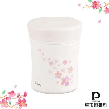 【日本Pearl Life】櫻花燜燒保溫罐270ml