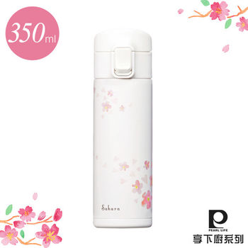 【日本Pearl Life】櫻花保溫瓶350ml