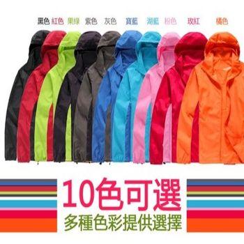 【M.G】(玫紅)  防風抗水遮日曬機能風衣超輕薄,男性、女性都適穿,抗UV、防風、抗雨水,體積小巧易攜帶,有型又好看!
