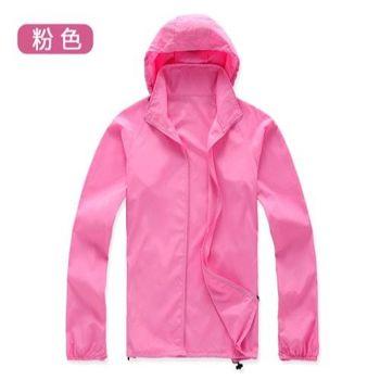 【M.G】(粉色)防風抗水遮日曬機能風衣  超輕薄,男性、女性都適穿,抗UV、防風、抗雨水,體積小巧易攜帶,有型又好看!