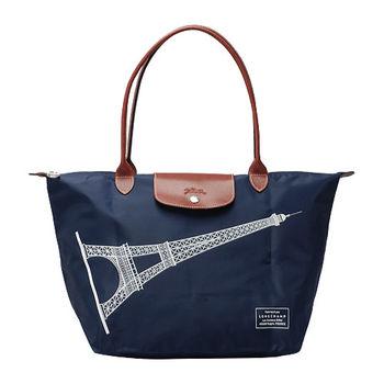 LONGCHAMP 巴黎鐵塔紀念款拉鍊摺疊長把購物包(大-深藍)