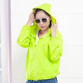 【M.G】(果綠) 防風抗水遮陽外套  超輕薄,男性、女性都適穿,抗UV、防風、抗雨水,體積小巧易攜帶,有型又好看!